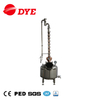 DYE 300 gallons per hour distillation column home distiller alcohol distillation small kit
