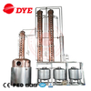 500gallon copper vodka distillation equipment system
