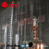 DYE-H 1000L 96%ABV Vodka Distillery Equipment Gin still for Sale